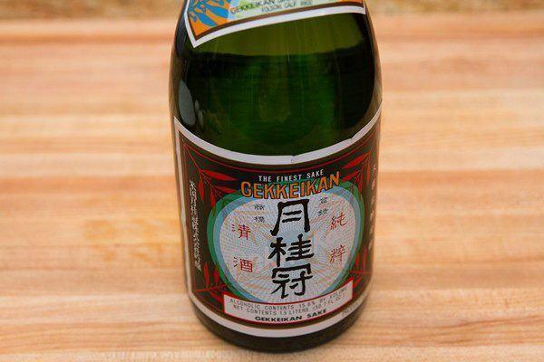 AOTO HOROYOI NAMA SAKE RICE WINE 300ML products,Japan AOTO HOROYOI ...