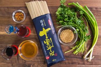 Soba Salad NEW ingredients