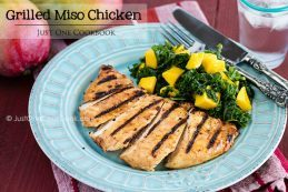 Grilled Miso Chicken | Easy Japanese Recipes at JustOneCookbook.com