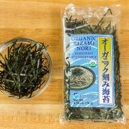 Kizami Nori | Just One Cookbook
