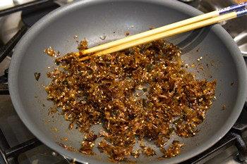 Homemade Furikake 1