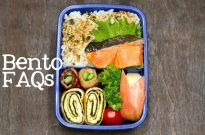 How to Make Bento FAQ