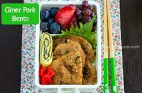 Ginger Pork Bento | Easy Japanese Recipes at JustOneCookbook.com