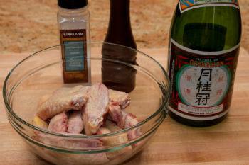 Teba Shio Ingredients