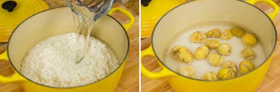 Chestnut Rice 5