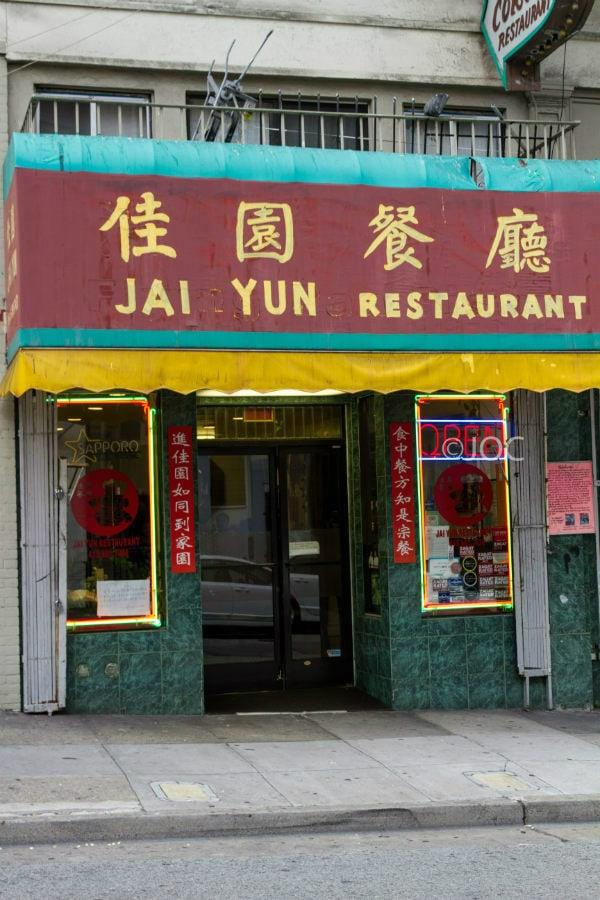 Jai Yun San Francisco