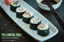 Yellowtail Roll (Negihama Maki) ネギハマ巻き