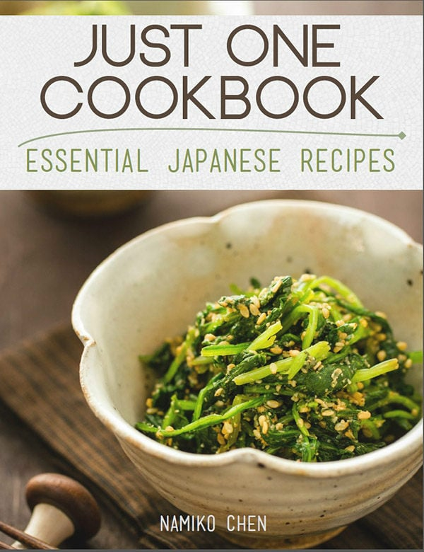 Just one cookbook ebook essential japanese recipes for Asian cuisine books