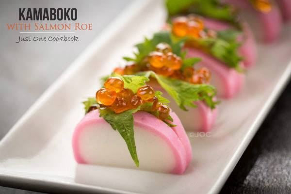Kamaboko with Salmon Roe | Easy Japanese Recipes at JustOneCookbook.com