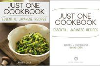 Just One Cookbook eBook – Essential Japanese Recipes