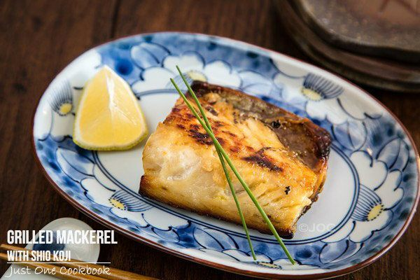 Grilled Mackerel with Shio Koji | Easy Japanese Recipes at JustOneCookbook.com