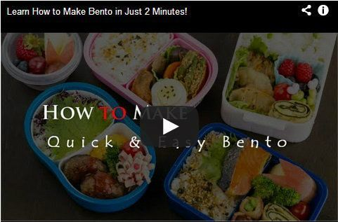How To Make Bento Video Clip