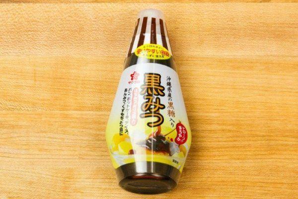 Kuromitsu (Black Sugar Syrup)