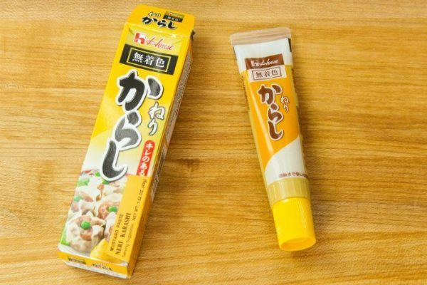 Karashi Mustard