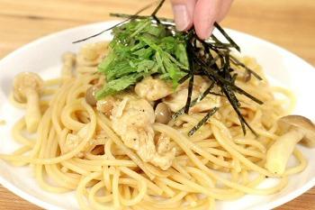 Ume Shiso Pasta 12