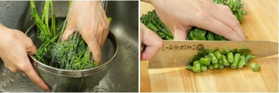 Broccolini Gomaae 1