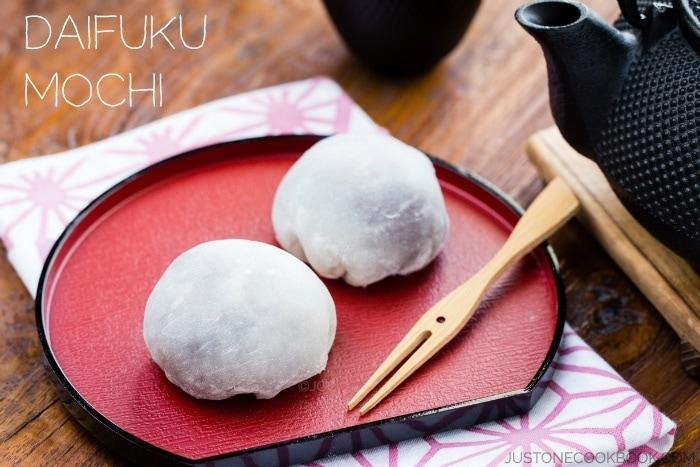 How To Enjoy Japanese Mochi お餅の食べ方 • Just One Cookbook