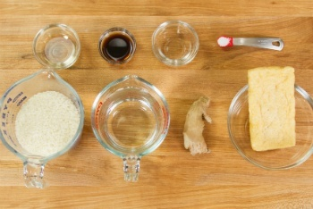 Ginger Rice Ingredients