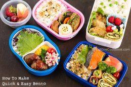 How To Make Bento   Easy Japanese Recipes at JustOneCookbook.com