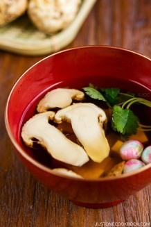 Matsutake Clear Soup (Suimono) | Easy Japanese Recipes at JustOneCookbook.com