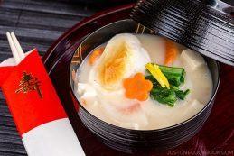 Ozoni (Japanese New Year Mochi Soup) | Easy Japanese Recipes at JustOneCookbook.com