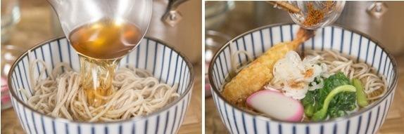 Soba Noodle Soup 13