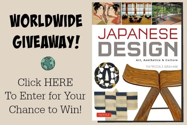 2015 Japanese Design Giveaway