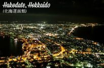 Hakodate 函館 – Great Night View & Things To Do