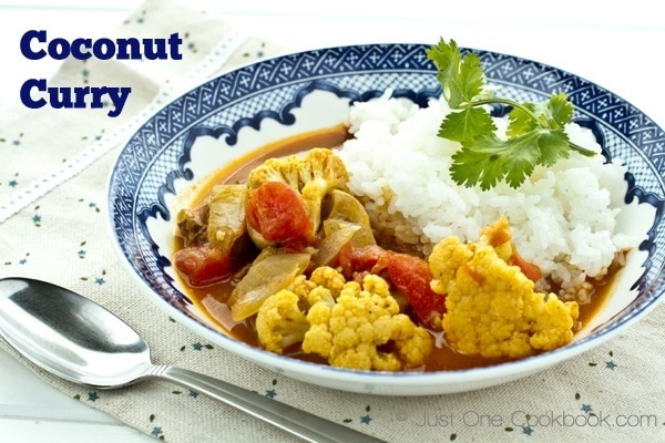 Coconut Curry Recipe | JustOneCookbook.com