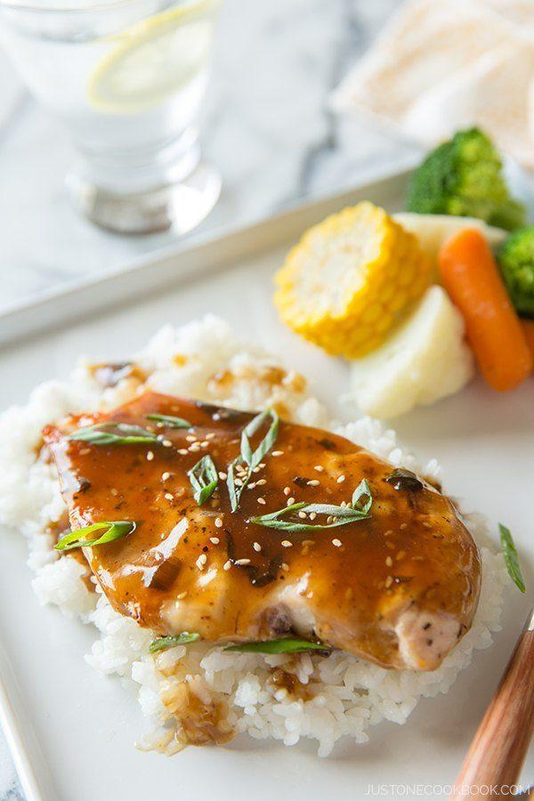 Grilled Chicken with Teriyaki Sauce | Easy Japanese Recipes at JustOneCookbook.com