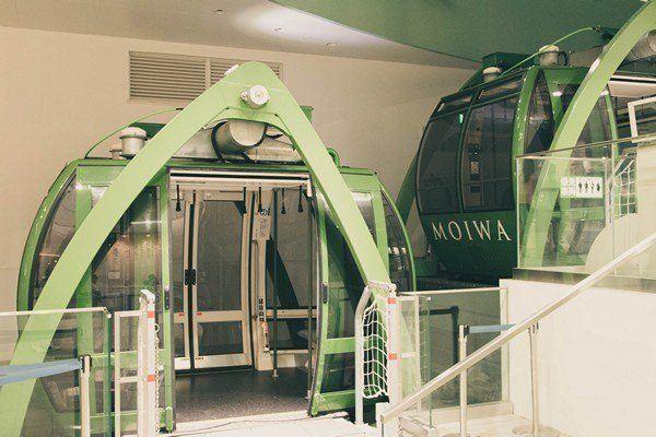 Mt. Moiwa | JustOneCookbook.com