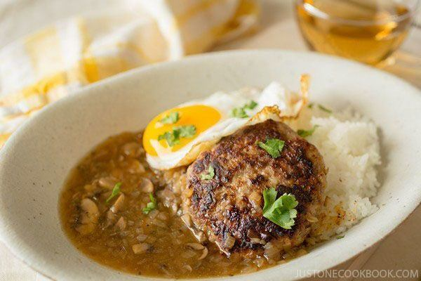 Loco moco just one cookbook for Aloha asian cuisine
