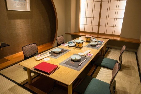 Honjin Hiranoya Kachoan Dining Room | Just One Cookbook