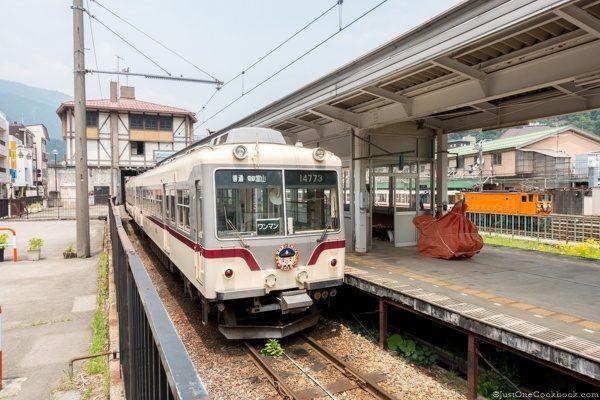 Unazukionsen Station