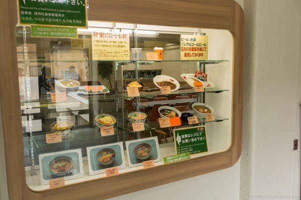 Keyakidaira Station Restaurant