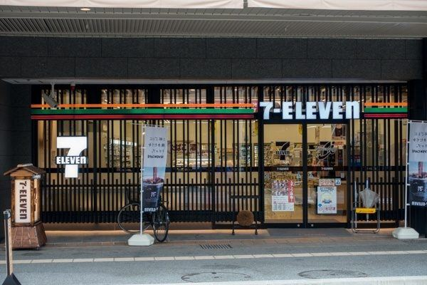7 eleven Takayama | Just One Cookbook
