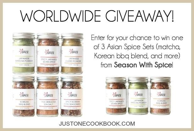 SeasonWithSpice Worldwide Giveaway