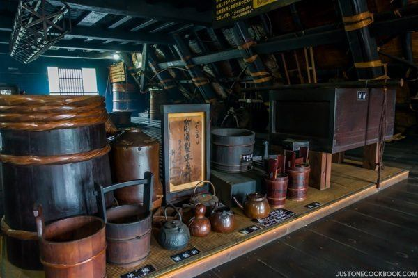 Kanda House Shirakawa-go | Just One Cookbook