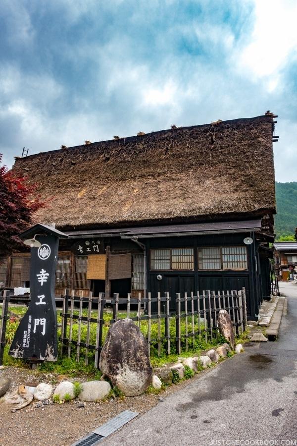 shirakawago-5705