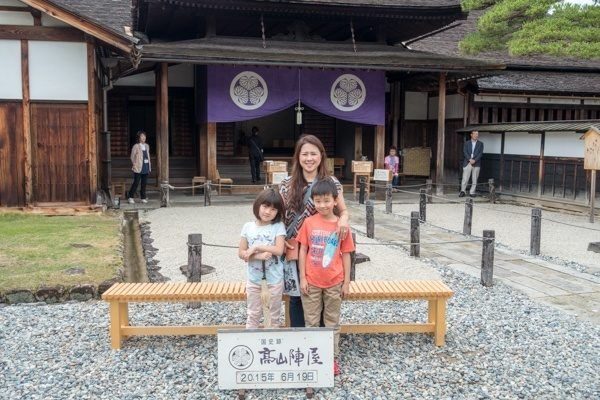 takayama jinya-5534