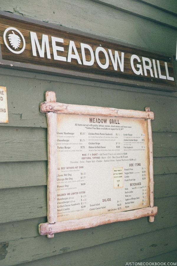 Meadow Grill Yosemite | JustOneCookbook.com