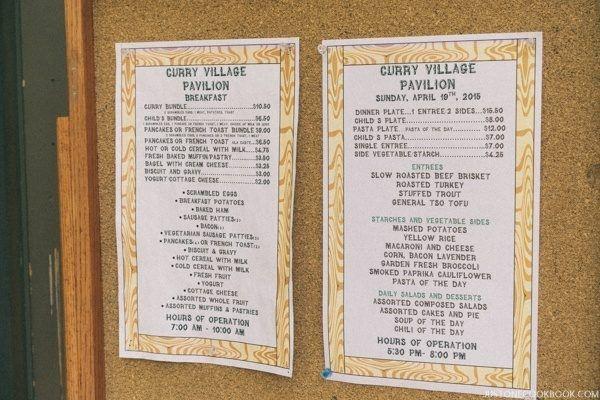 Curry Village Pavilion Yosemite   JustOneCookbook.com
