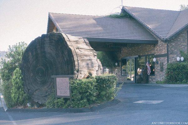 Best Western Plus Yosemite Gateway Inn } JustOneCookbook.com