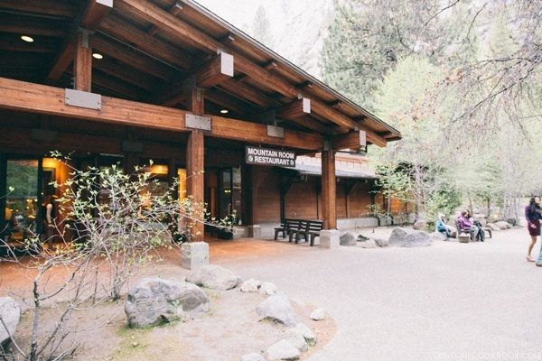 Yosemite Mountain Room Restaurant | JustOneCookbook.com