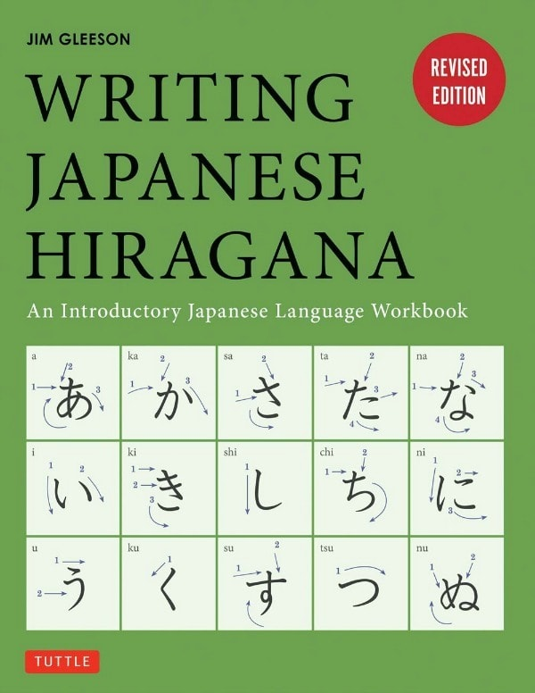 japanese writing practice