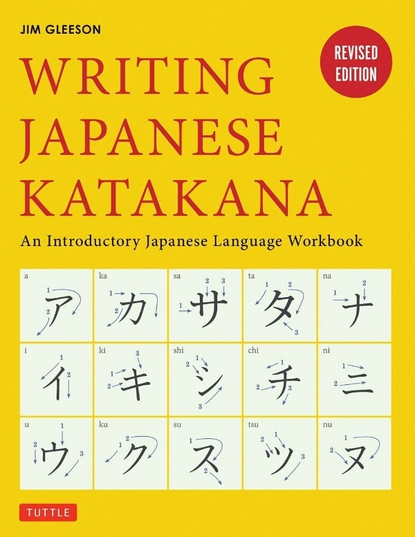 Learn Katakana - Kantan Kana Lesson 14 Learn to Read and.