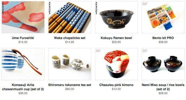 Akazuki Shop