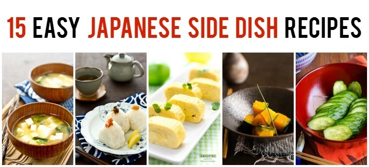 how to say side dish in japanese