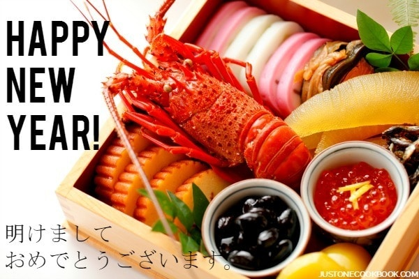 Japanese New Year • Just One Cookbook