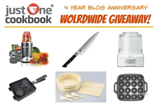 4 Year Blog Anniversary Giveaway